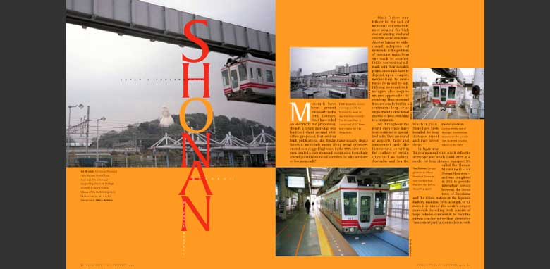 Shonan Monorail Spread from Headlights